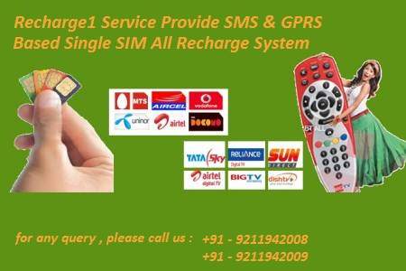 Recharge1 Provide Single SIM Multi Recharge System Using SMS & GPRS